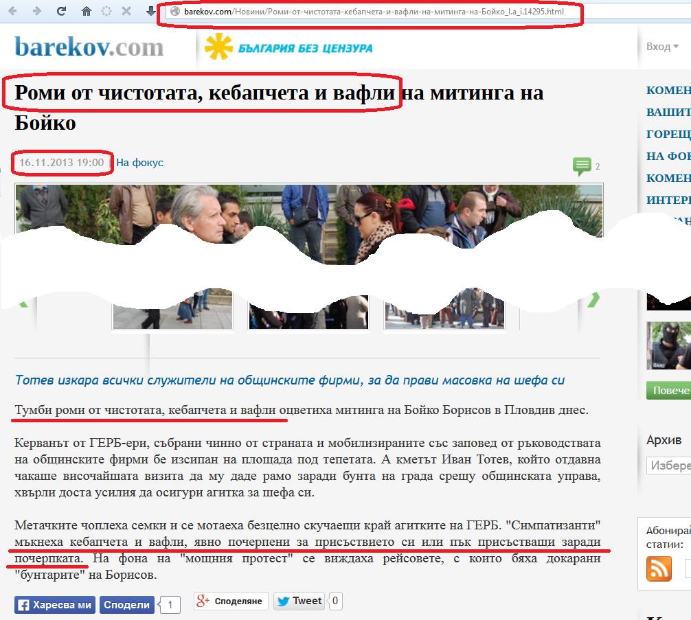 20131116-barekov.com